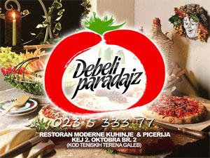 restoran-debeli-paradajz-logo